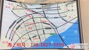 嘉兴海盐【荣安海上明月】售楼处最新价格】售楼处电话