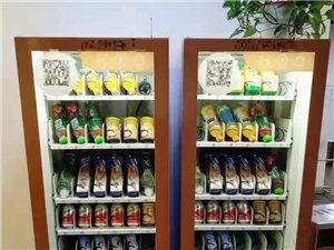 美味生活自動售貨機區域獨家加盟商