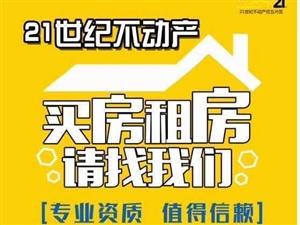 bwin必赢手机版官网市京南互联网大厦1室1厅1卫36万元