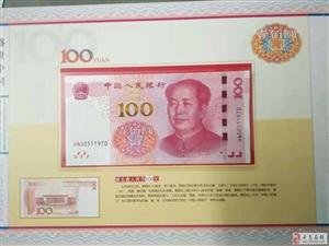 出售:第五套人民币整套,带粮票邮票硬币