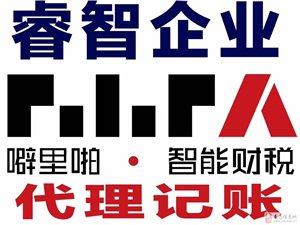 龙南公司注册/龙南代理记账只需200元