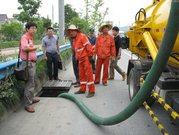 南京建邺区应天西路周边疏通下水道市民推荐号码