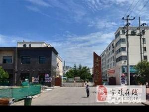 姜河花园122大两室首付10万带所有东西无大税支持按揭
