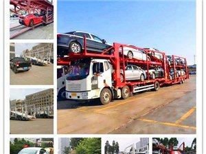 咸寧市私家車托運,商務車托運,公務車托運至全國各地