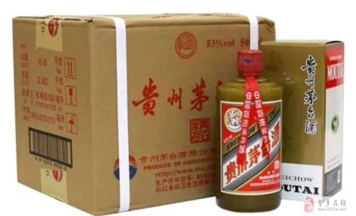 金乡回收各种茅台酒价格