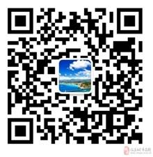 中华温泉城2室2厅1卫87平售价80万元