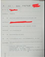 腾辉国际城30万元