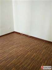 建材鑫园2室2厅2卫1300元/月