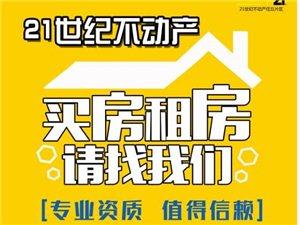 华科苑3室2厅2卫1500元/月