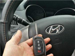 太和配汽车钥匙_上门急开锁,汽车开锁,换锁电话