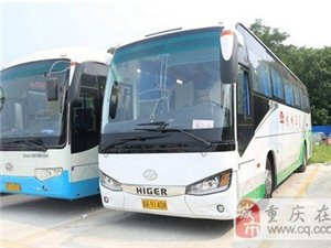重庆旅游包车-重庆租车