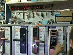沁陽市110指定開鎖換鎖配汽車鑰匙