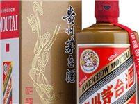 泰安專業回收各種茅臺酒禮品