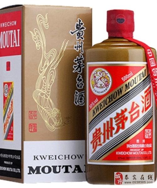 泰安专业回收各种茅台酒礼品