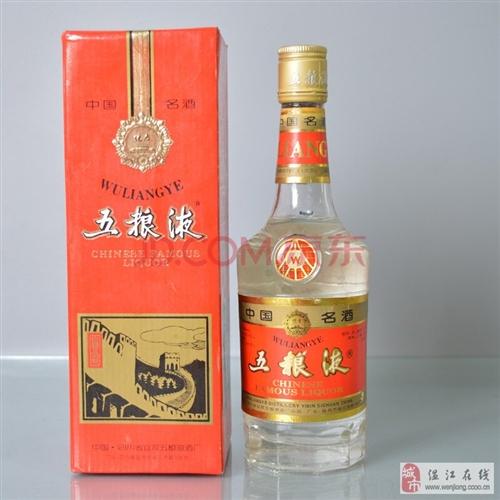温江礼品回收,温江名酒回收,温江回收礼品