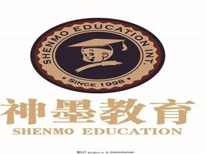鹰潭余江区神墨教育咨询有限公司