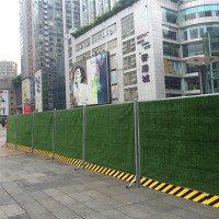 重庆彩钢围挡-市政围挡-地产围挡-草坪围挡