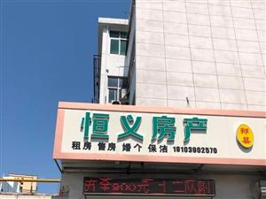 金庚博大医院2分3.5米出路73万元双证急售