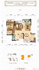 泽京凤凰城洋房3室2厅2卫 123平现房63.8万元 急售!
