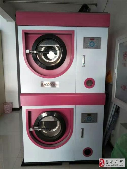 全新干洗机,水洗机设备一套