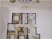 世纪华城一手顶账房3室2厅2卫82.3万元