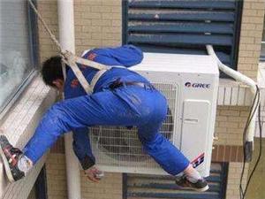 信陽修空調 浉河區平橋區修空調 中央空調維修清洗