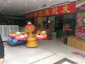 邹城义乌商贸城二期儿童城商铺出售