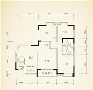康安江城3室带平台,付款灵活,售价只要74.6万