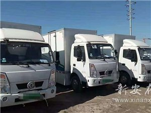 東風新能源3.6米廂式貨車200輛對外出租