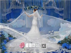 萍乡婚庆 爱薇汀婚礼创意2019五月婚礼1880元