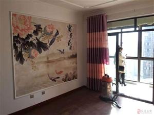 中泉首府3室1厅1卫1500元/月包物业