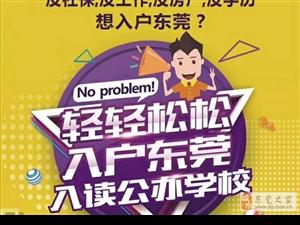 台湾入戶卡怎麼拿要準備哪些資料,人力資源辦理流程
