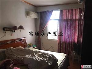 兴浦西一区3室2厅1卫96.8万元