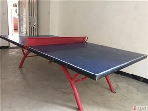标准乒乓球桌一台,室内外都可放,便宜处理