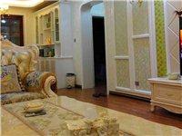 嘉泰家园3室2厅1卫52万元