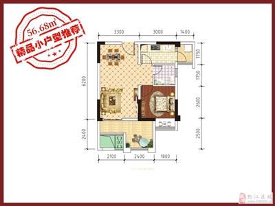 9#楼56.68�O 可变两室