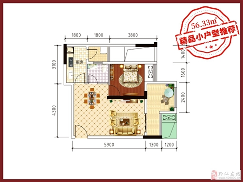 9#楼56.33㎡ 可变两室