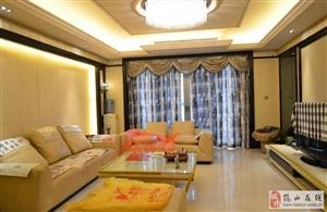 松鹤国际新城电梯13楼3室2厅2卫88万元