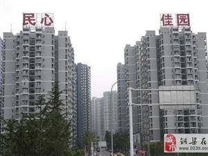 重慶公租房申請代辦一條龍,速度快,效果好,真實靠譜