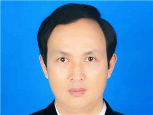 興安盟周元盛律師提供專業法律服務