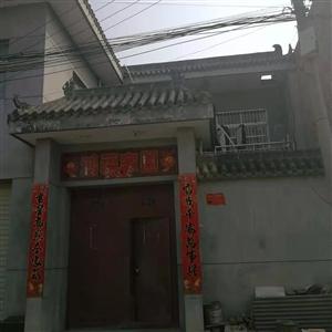 秦陵新村毛家小学附近独院出售