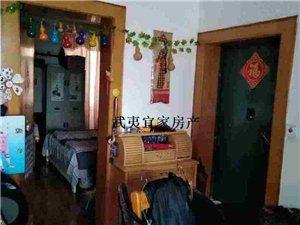 2室1厅1卫42万元,光明学区房,家具家电全送