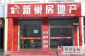 SD079天元・皇家公馆3室2厅1卫112万元