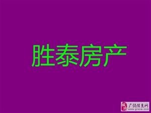 12251渤海经典135平带储藏室3室2厅1卫95万元