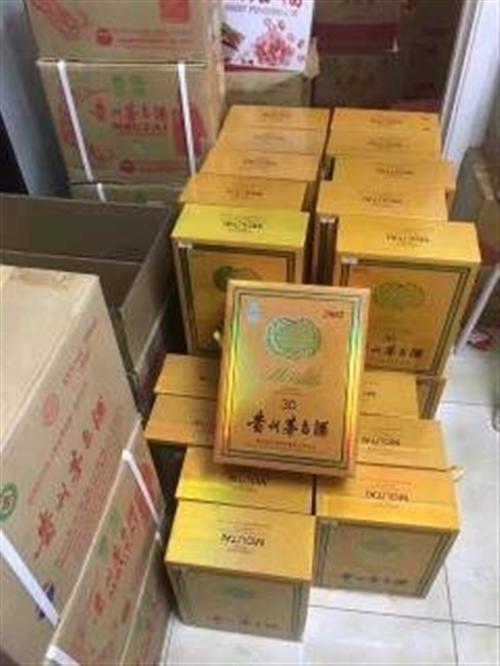 濱州上門回收30年50年茅臺酒瓶空禮盒子茅臺酒回收
