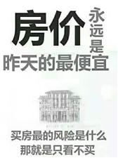 永隆国际城精装80平全新装修未入住过