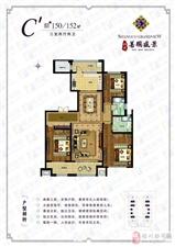 3室2厅2卫 约150平