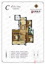 3室2厅2卫 约151平