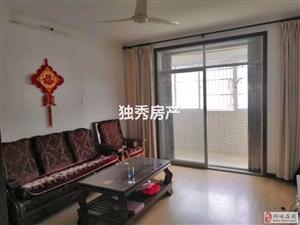 行政服务中心附近文昌苑电梯洋房精装三室中间楼层家具