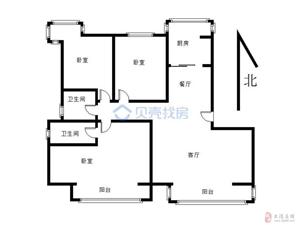 维朗山(海川园)3室2厅2卫190万元
